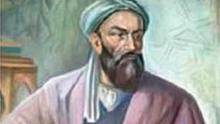 Абўрайҳони Берунӣ